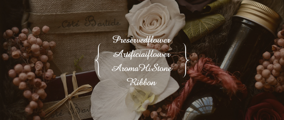 Preservedflower Artificiaiflower AromaHiStone Ribbon