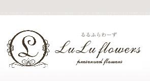 LuLu flowers